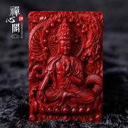 Zen Club leaflet red sandalwood two-sided carved Kwan-Yin pendant masters 46 master card cards Christmas cards collection