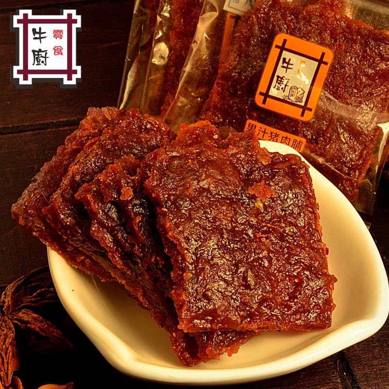 牛厨零食 猪肉脯250g 肉干熟食 蜜汁炭烧卤味 小包装深圳特产包邮