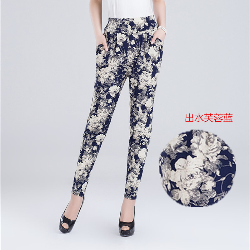 Flower pants children 2021 new Korean version large size slim casual nine point pants womens pants thin high waist Harlan pants spring and summer