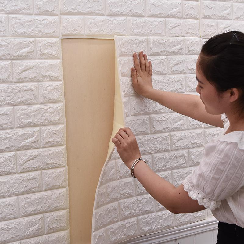全悅壁紙自粘3d立體牆貼 客廳臥室電視背景牆麵裝飾防水牆紙貼畫