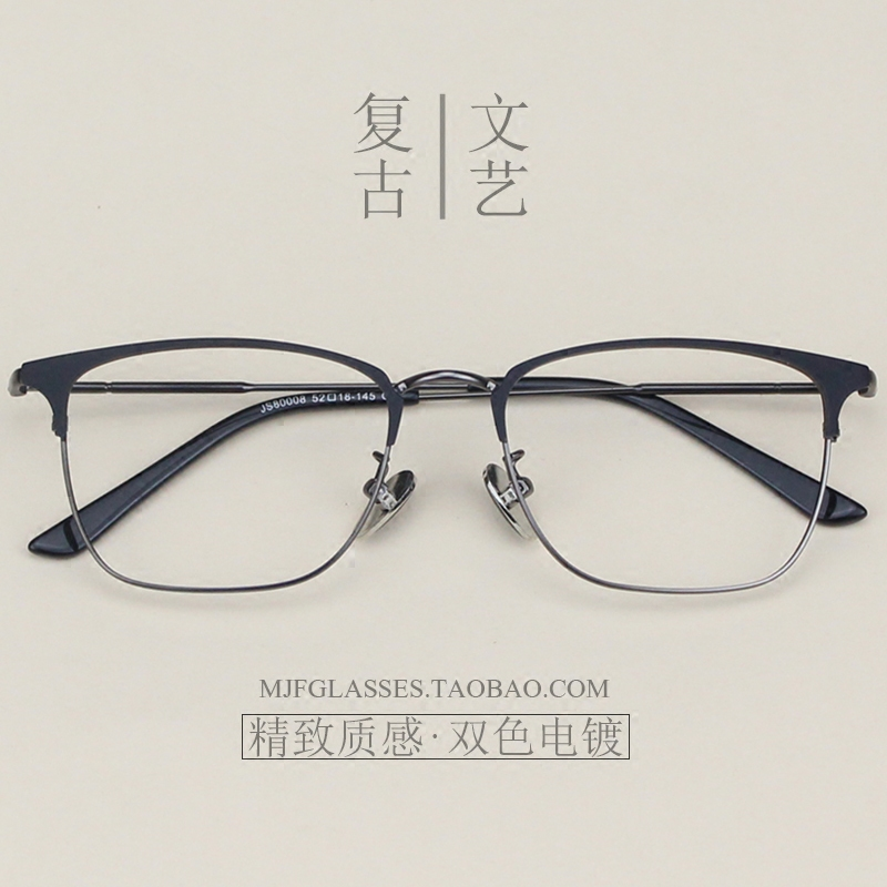 复古半框眼镜架男潮超轻金属方框近视眼镜框女可配平光文艺全大脸