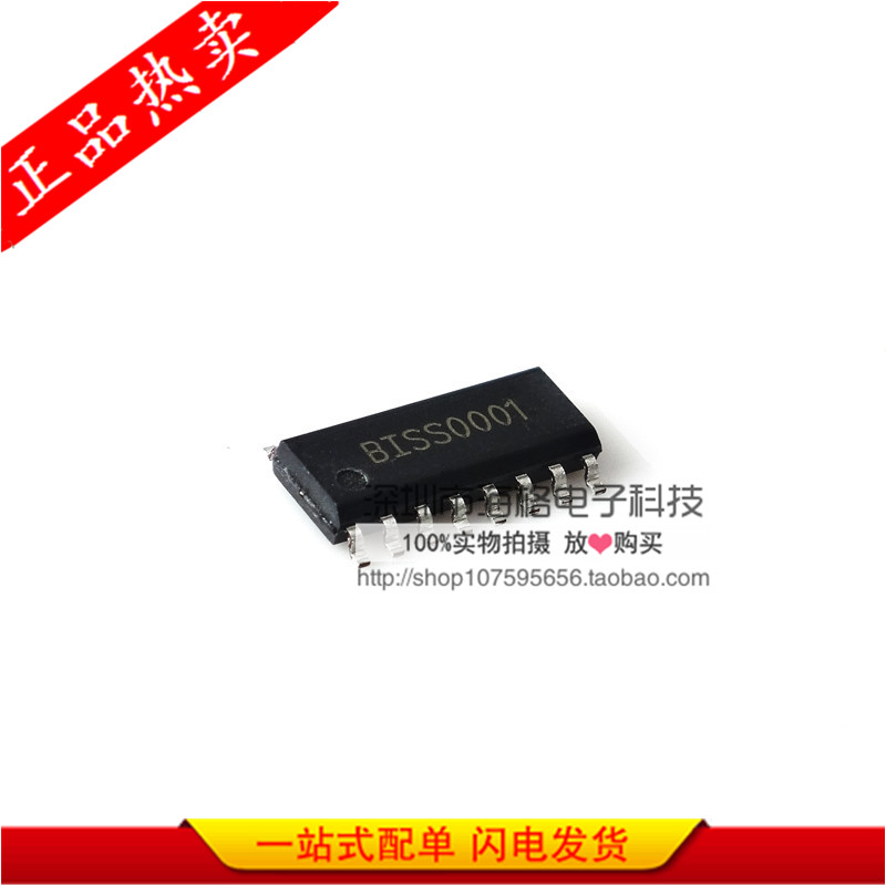 BISS0001 红外传感器 人体红外传感器IC SOP
