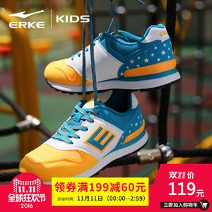 鸿星尔克童鞋 春夏新款儿童运动鞋男童鞋网面透气中大童休闲鞋
