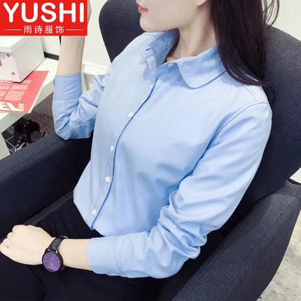 2019牛津纺长袖衬衫纯色韩版打底衫