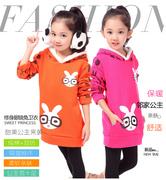 秋冬款童装女童卫衣上衣长款套头绒衫儿童加绒加厚韩版中大童外套