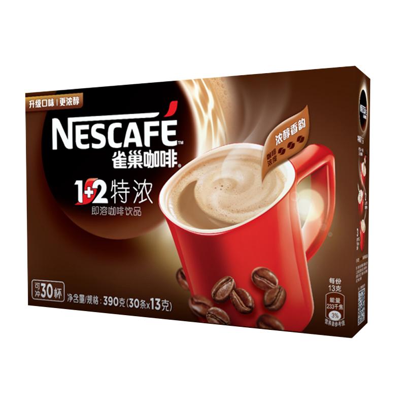 【 рысь супермаркеты 】 птица гнездо скорость растворить кофе 1+2 специальный концентрированный 13g*30 статья / коробка что растворить что порыв что напиток статья