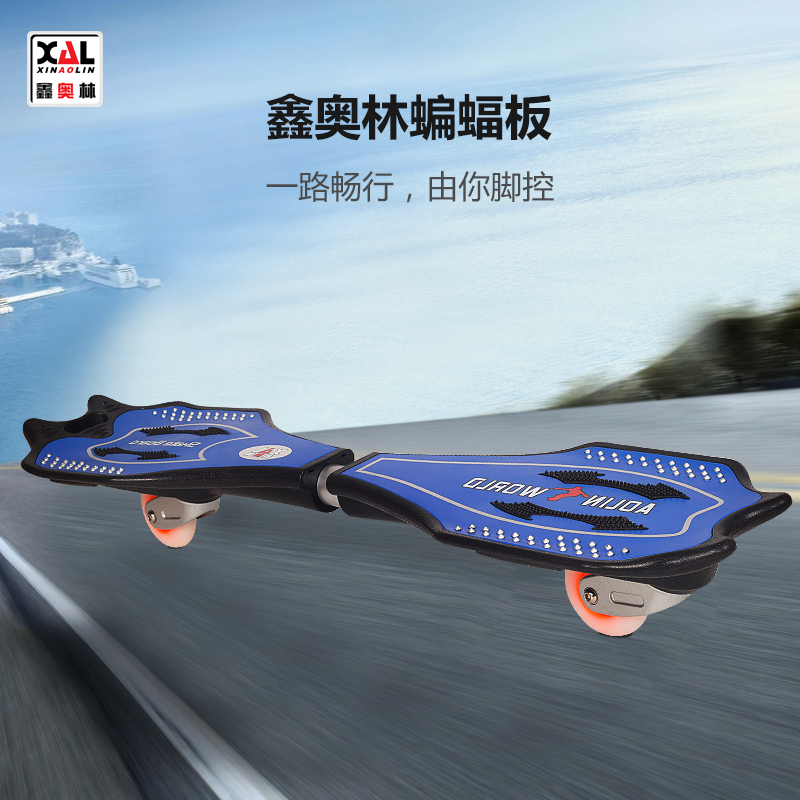 Синь заумный лес жизнеспособность доска подлинный ребенок два скейтборд два скутер змея доска высокоэластичный flash bat доска