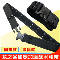Dragon Valley Outdoor Tactical Belt multifunctional military fans for belt leisure nylon belt armed security belt