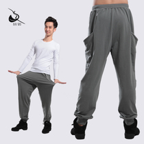 Pak House Dance Court mens casual sports pants running fitness pants Handsome Korean version dance hip-Hop pants trousers