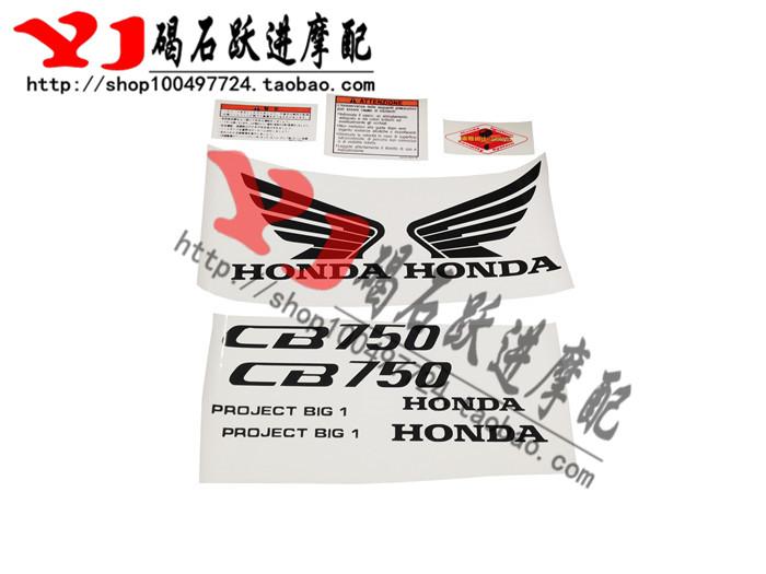 Honda CB750 автомобиль наклейки наклейки для маркировки стороне бака Обложка случае рисования цветы деколь