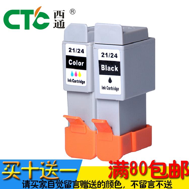 西通�m合 佳能CANON 佳能IP1000 IP1500 IP2000黑色BCI-24BK墨盒