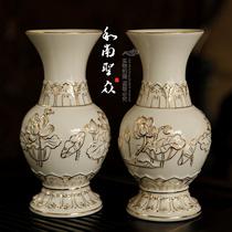 支陶瓷描金莲花供瓶摆件花插宝瓶插花瓶和南圣众佛堂供具
