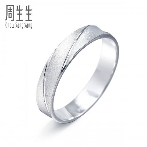 Неделю сырье сырье Pt950 платина кольцо Promessa платина кольцо 32116R оценка