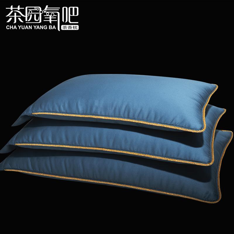荞麦枕头成人带枕套全荞麦壳荞麦皮枕芯学生单人颈椎护颈枕一只装
