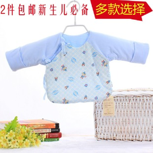2 Tongtai Chun summer newborn clothes newborn baby half back wet coat with anti cotton Gauntlets