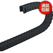 High speed mute drag chain nylon drag chain tank chain