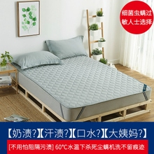 Mattress mattress, mattress, mattress, cotton mattress, anti-skid single double tatami, 1.5m bed thickness washable mattress
