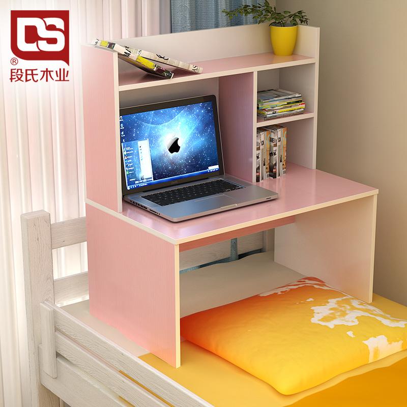 宿舍神器大學生床上下鋪用書桌神奇寢室懶人筆記本書櫃電腦床桌子