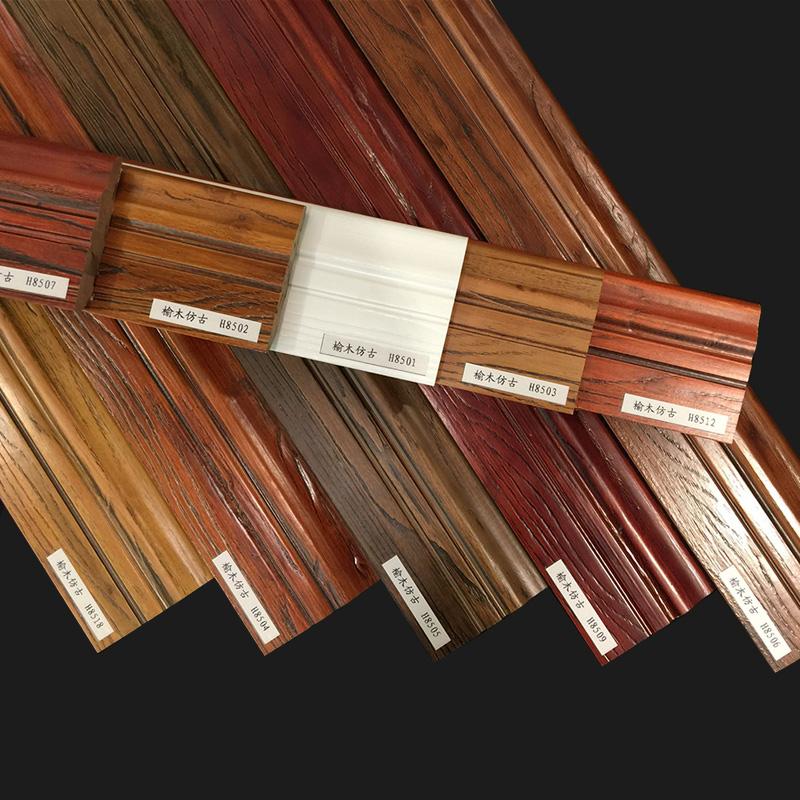 踢脚线PVC木地板辅料全包 地板门口条角线墙角线地板配件厂家直销