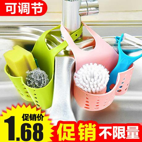 Аквариум пластик процедить корзину хранение колыбель кухня небольшой статьи кухонные принадлежности стеллажи хранение полка дренажный полка