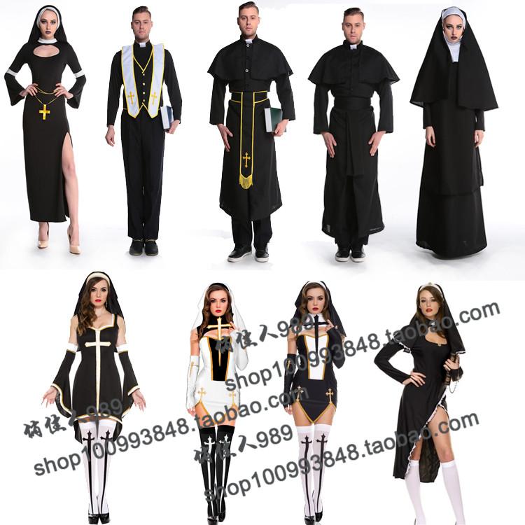 万圣节年会服装男女传教士牧师服玛利亚教皇神父修女服装化妆舞会