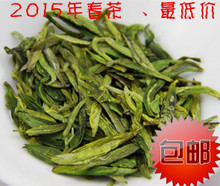 70 g top valley natural tea huangshan maofeng tea mountain natural ecological tea garden self-marketing mail bag