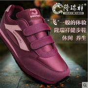 Long Ruixiang years old old Beijing cloth shoes men shoes sports shoes casual shoes MOM and dad walk for men and women shoes