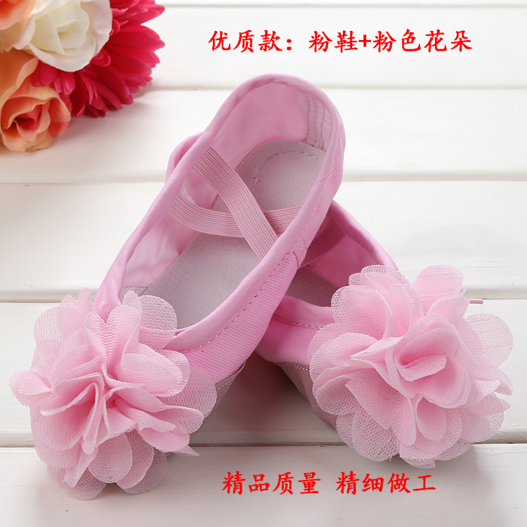 High quality childrens dance shoes girls soft soled dance shoes childrens dance training shoes ballet dance bodybuilding shoes