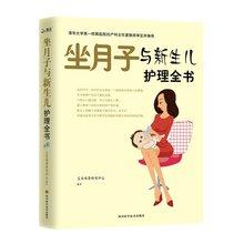Детская литература > Материнство и отцовство.