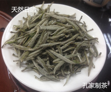 Kong's tea Fuding white tea 2015 remarkably baekho silver needle, head of fresh tea, baekho silver needle, 75 g