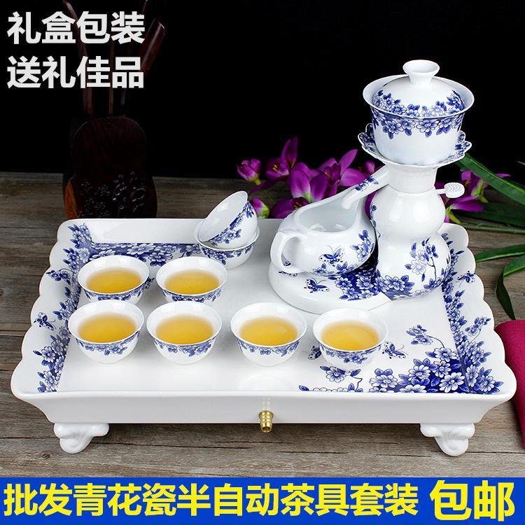 青花瓷半自动茶具套装带茶盘陶瓷懒人冲泡茶器功夫茶具配排水托盘