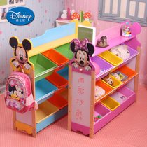 Meixingzhne Childrens toy storage rack Kindergarten Baby Bookshelf oversized finishing rack storage cabinets solid Wood