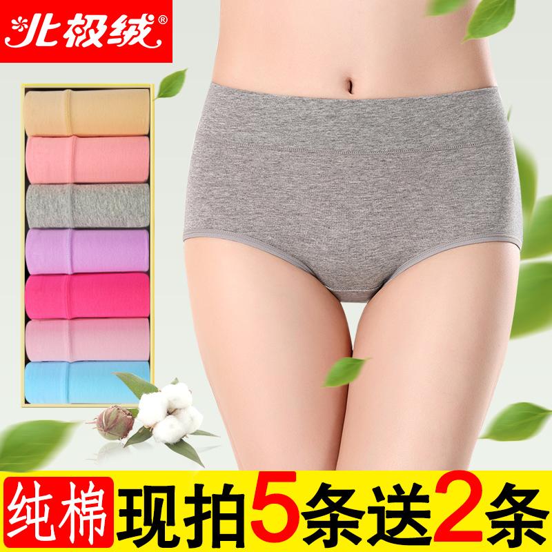 Beijirong лето мисс трусы женщина хлопок с колена хлопок хлопок ткань большой двор треугольник студент ремни брюки трусики