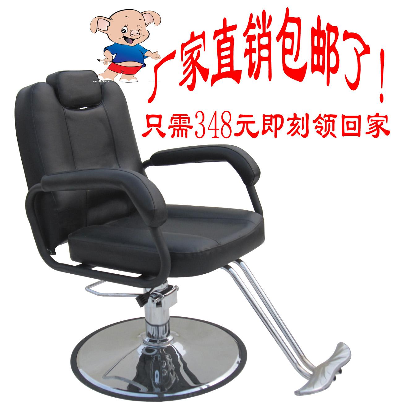 Бесплатная доставка стрижка стул стул поворотный релиз лить лифтинг парикмахерское дело стул продаётся напрямую с завода ножницы волосы стул H-31201