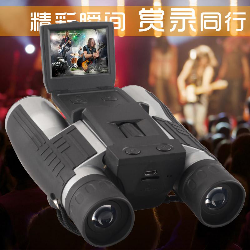 悦鹰数码望远镜可摄像拍照录像 户外长焦多功能拍摄高清1080P720
