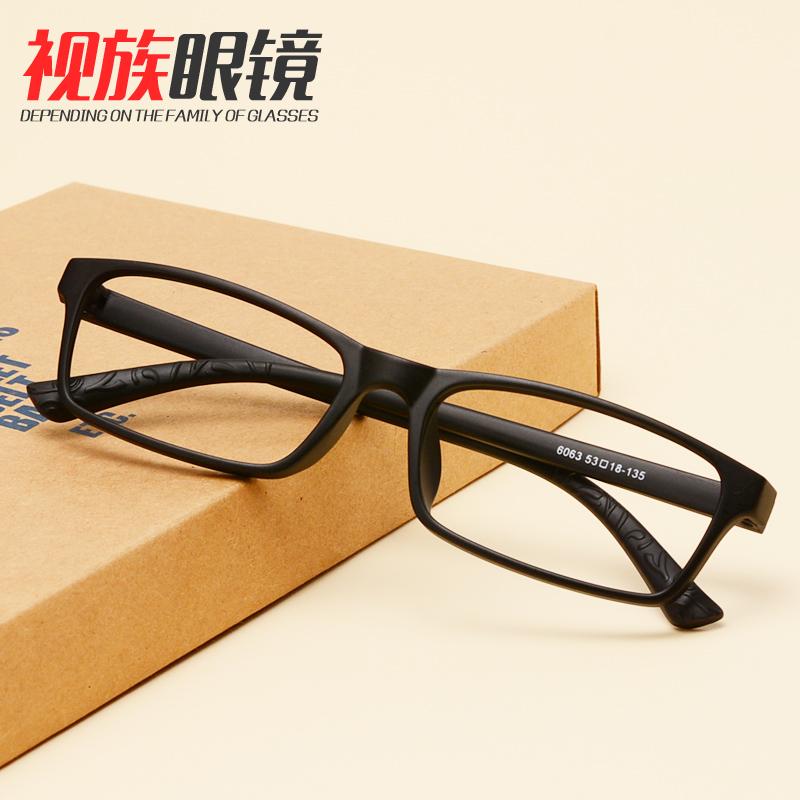 男款女款超轻近视眼镜架眼镜框全框眼镜配近视眼镜学生配眼镜TR90