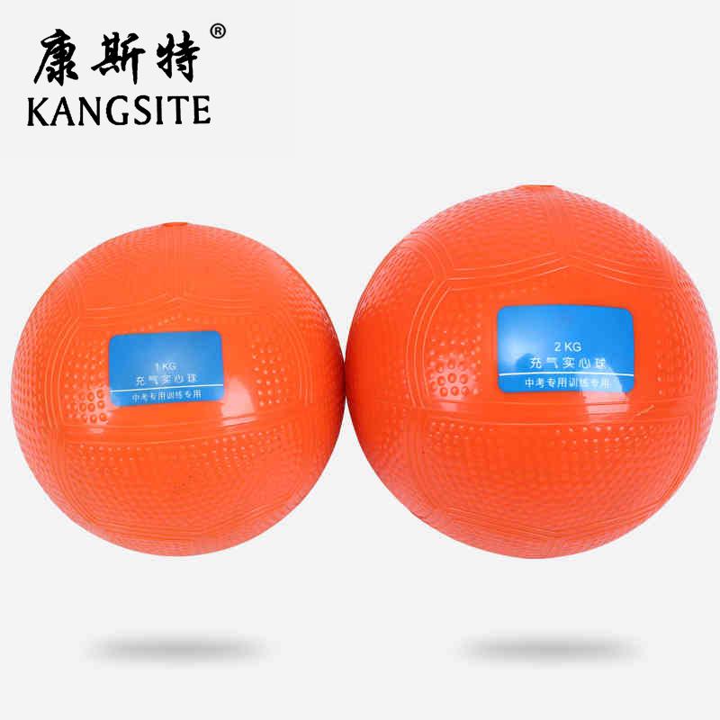 Мир манчестер газированный твердый мяч 2KG конкуренция обучение соблюдение фитнес здравоохранение мяч 2 кг резина гранула скольжение мяч