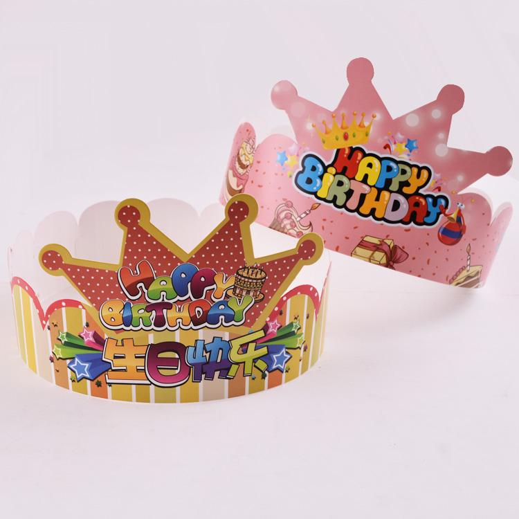 День рождения крышка день рождения головной убор день рождения партия статьи happy birthday подарок день рождения декоративный