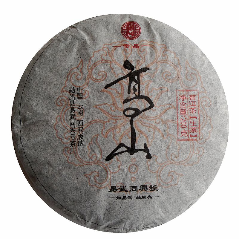 Yiwu Tongxing tea factory 2014 Yiwu Gaoshan ancient tree Puer raw tea 200g honey sweet glutinous