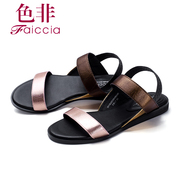 Color non-summer styles Shoppe genuine rubber flat female Sandals WHB292904B