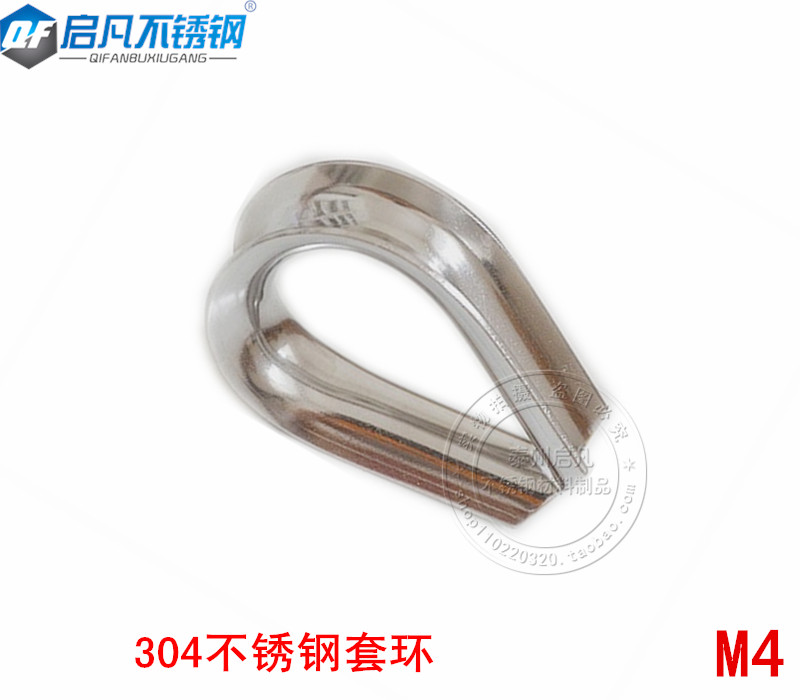 Ferrule 304 stainless steel ferrule triangle ring Kuai chicken heart ring wire rope protection accessories M4