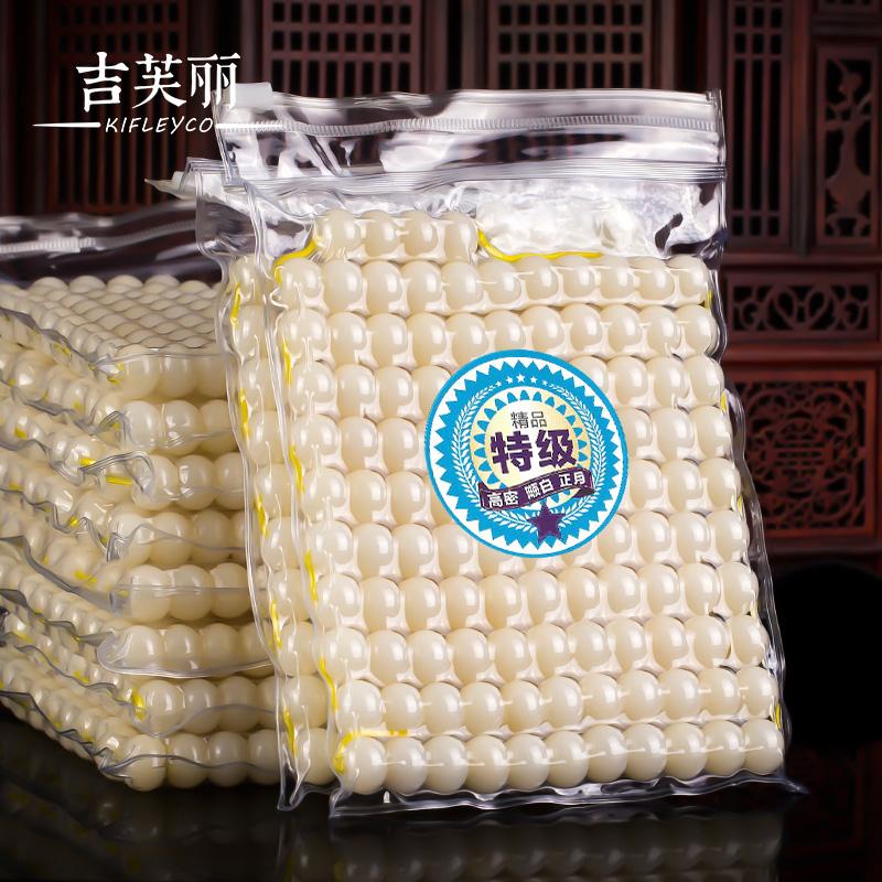 白玉菩提根108顆手鏈散珠 桶珠蘋果珠 DIY手串佛珠項鏈天然高密