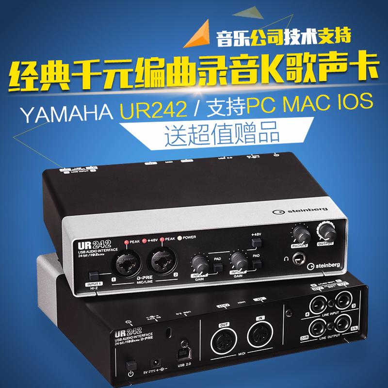 Сейчас в надичии Yamaha yamaha ur242 специальность USB запись компилировать песня внешний мобильный телефон K песня звуковая карта звуковая частота интерфейс