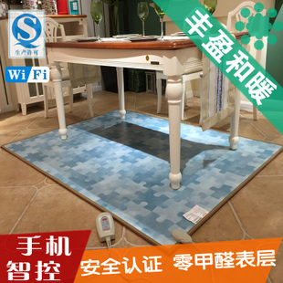 Abundance of warm carbon crystal warm pad Korean mobile electric floor heating mats carpet selling 200 150