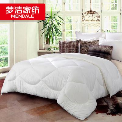 梦洁床垫网店地址 网店网址
