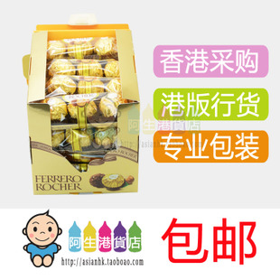 Hong Kong version of Valentine s authentic Italian Ferrero FERRERO Ferrero Rocher chocolates T3 16 T48 tablets