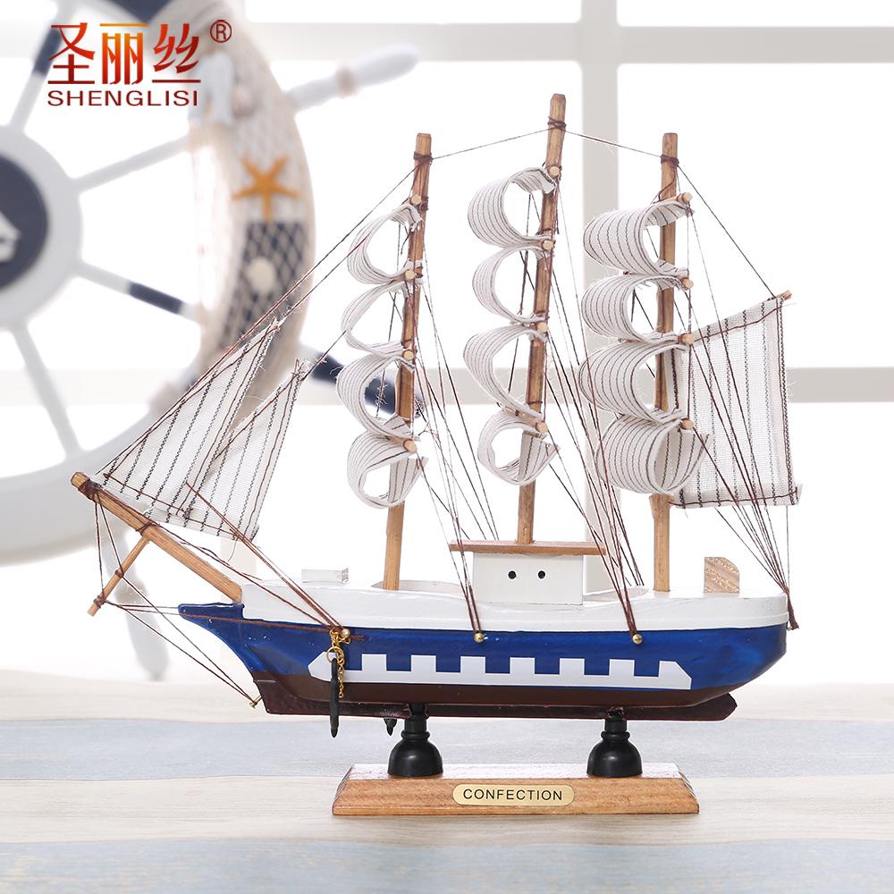 帆船模型帆船摆件船模型地中海风格装饰品摆设仿真木船小礼物船模