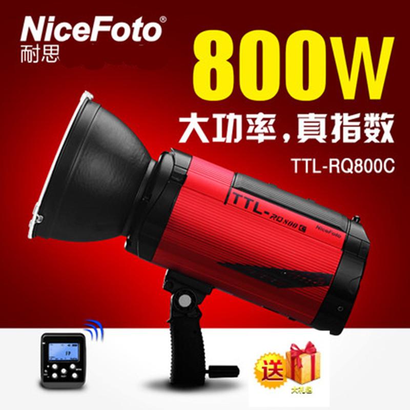 耐思TTL-RQ800C 800W 全程高速同步闪光灯 外拍人像摄影 配锂电