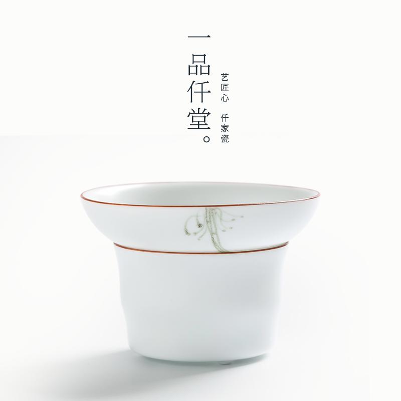 景德鎮手繪茶漏茶濾陶瓷過濾定窯功夫茶具零配濾網茶隔茶葉過濾器