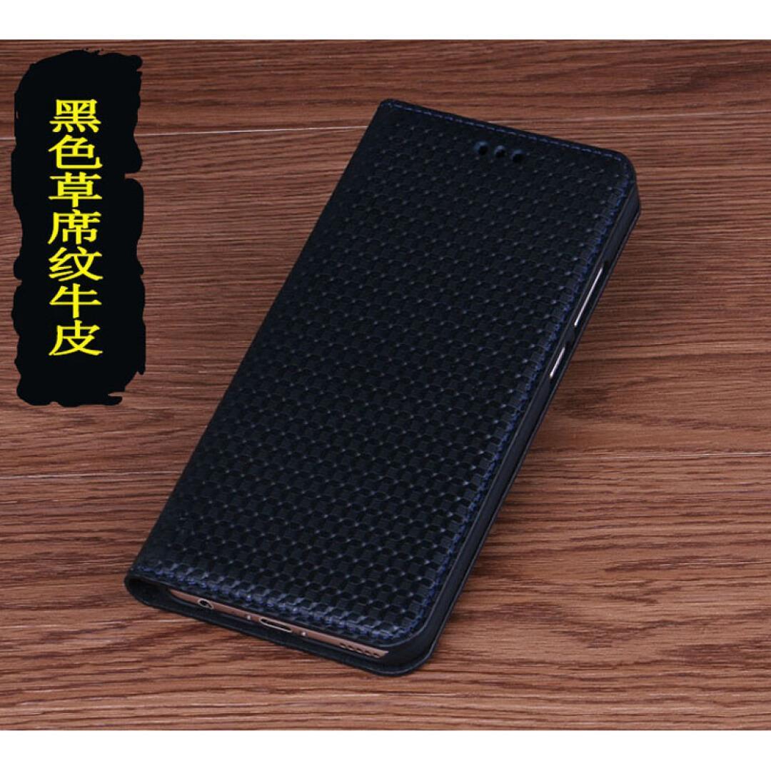 壳工坊 手机壳真皮翻盖手机套奢华保护套外壳皮套 适用于华为nova